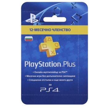 Предплатена карта за PlayStation Plus абонамент, 365 дни, за PS4 image