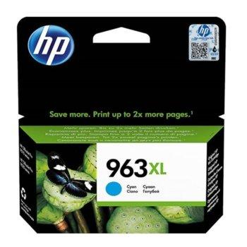 Глава за HP OfficeJet Pro 901x/902x, Cyan, - 3JA27AE - HP - Заб.: 1600 к image