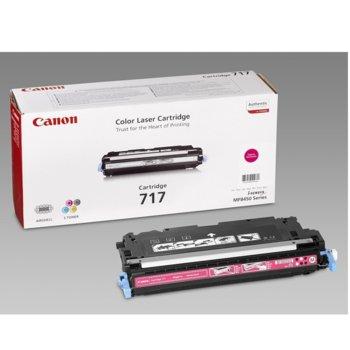 Canon CRG-717 (2576B002AA) Magenta product