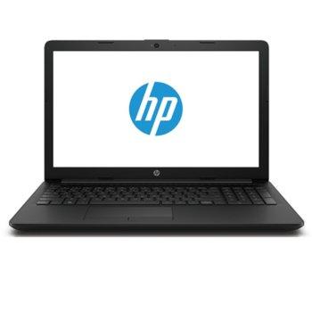 HP 15-da0069nu (4HB88EA) product