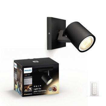 Смарт лампа Philips Runner Hue 53090/30/P7, за таван, WiFi, 250 lm, 2200K - 6500K бяла атмосфера, включен ключ за димиране, черна image