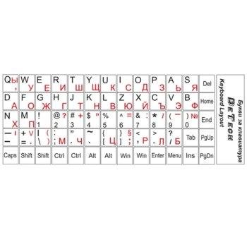 Букви за клавиатура DeTech за лаптопи, кирилица и латиница, бели image