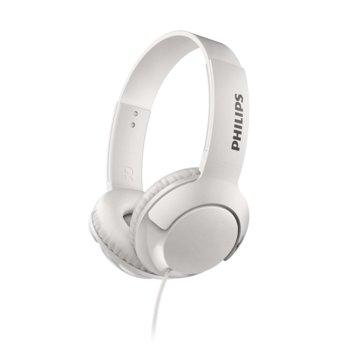 Philips слушалки с лента за глава, цвят бял product