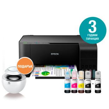 Мултифункционално мастиленоструйно устройство Epson L3110 с подарък тонколона Huawei AM08, 1.0, 1.8W, Bluetooth, (бяла), цветен принтер/скенер/копир/, 5760 x 1440 dpi, 10 стр./мин, USB, A4 image