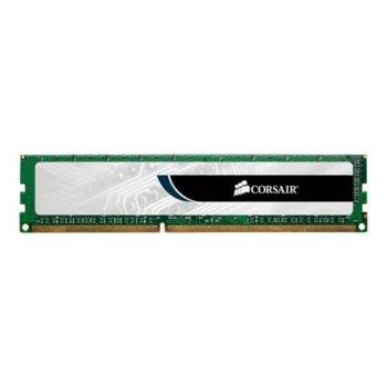 RAM4GD31333CRCMVX3M