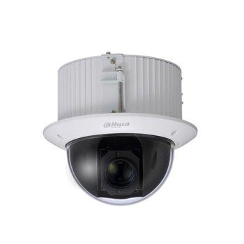 IP камера Dahua SD52C225U-HNI, куполна камера, 2 MPix(1920x1080@50FPS), 120mm обектив, H.265+, вандалоустойчива, вътрешна, POE+, Micro SD слот image