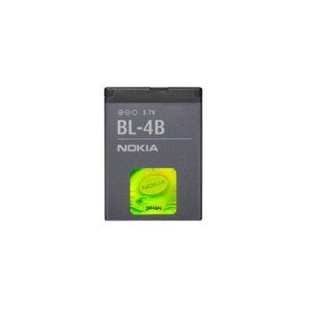 Батерия (заместител) за телефони Nokia, 700mAh, 3.7V image