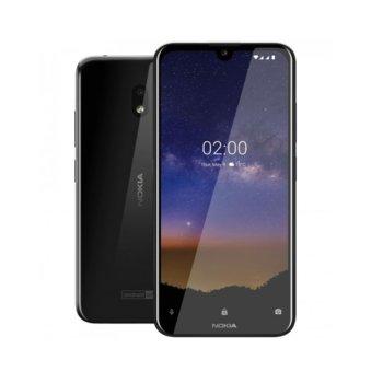 """Смартфон Nokia 2.2 (черен), поддържа 2 sim карти, 5.71"""" (14.50 cm) HD+ IPS LCD дисплей, четириядрен Cortex-A53 2.0 GHz, 2GB RAM, 16GB Flash памет (+ microSD слот), 13.0 MPix & 5.0 MPix камера, Android 9 Pie, 153 g image"""