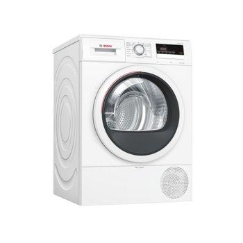 Сушилня машина Bosch WTR85V10BY, клас A++, 8 кг. капацитет, свободностояща, 60 cm. ширина, бяла image