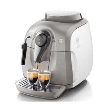 Кафемашина Philips HD8651/19, 1400W, 15 bar, 1 л. резервоар за вода, бяла/сива image
