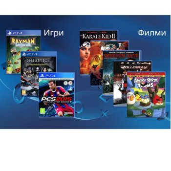 PS4 Co-Op Games and Movies Pack product