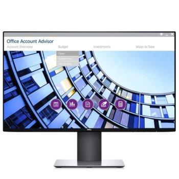 """Монитор Dell U2419HC, 24"""" (60.96 cm) IPS панел, Full HD, 6ms, 1 000:1, 250cd/m2, Display Port, HDMI, USB Hub  image"""
