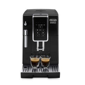 Автоматична еспресо кафемашинa Delonghi Dinamica ECAM 350.15.B, 1450 W, 15 bar, Touch контрол, програма за отстраняване на котлен камък, черна  image