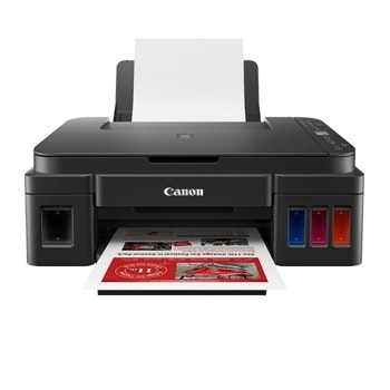 Мултифункционално мастиленоструйно устройство Canon PIXMA G2460, цветен принтер/копир/скенер, 4800 x 1200 dpi, 19 стр./мин, USB, A4 image