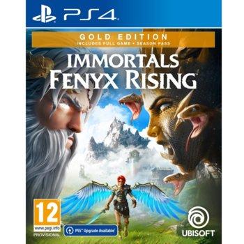 Игра за конзола Immortals Fenyx Rising Gold Edition, за PS4 image