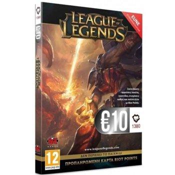 Игра League of Legends Prepaid Game Card 1380 RP - Riot Points, за PC image