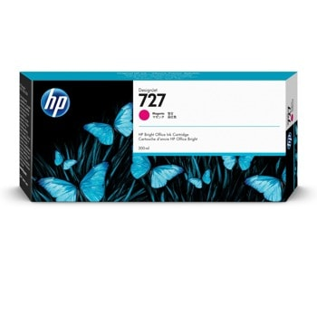 HP (F9J77A) Yellow product