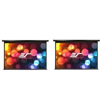Elite Screens VMAX120H114C product