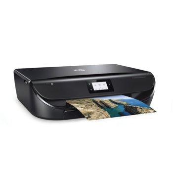 Мултифункционално мастиленоструйно устройство HP DeskJet Ink Advantage 5075, цветен, принтер/копир/скенер, 1200 x 1200, 10 стр/мин, Wi-Fi, A4 image