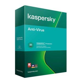 Софтуер Kaspersky Essential, лиценз за 1 година, 1 потребител, Windows image