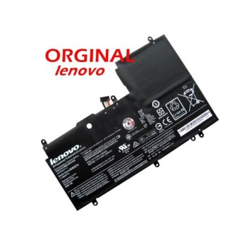 Battery Lenovo 7.4V 6200mAh product