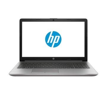 "Лаптоп HP 250 G7 (6EC69EA)(сив), двуядрен Kaby Lake Intel Core i3-7020U 2.30 GHz, 15.6"" (39.6 cm) Full HD Anti-Glare Display, (HDMI), 8GB DDR4, 256GB SSD, 2x USB 3.1, FREE DOS, 1.78 kg image"