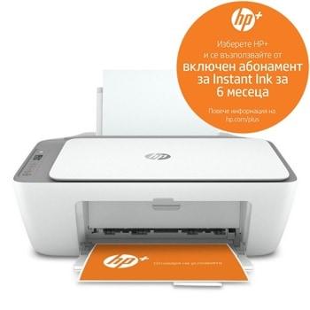 Мултифункционално мастиленоструйно устройство HP DeskJet 2720e, цветен принтер/копир/скенер, 1200 x 1200 dpi, 7.5 стр/мин, WI-FI, USB, Bluetooth, А4, HP+ съвместим image