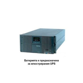 Батериен модул за UPS NETYS NRT-B3000, съвместим с NETYS RT 3000 VA image