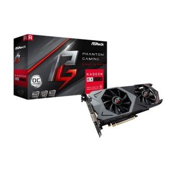 Видео карта AMD Radeon RX 590, 8GB, ASRock Phantom Gaming X OC, PCI-E 3.0, GDDR5, 256bit, DisplayPort, HDMI, DVI-D image