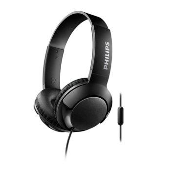 Слушалки Philips BASS+ SHL3075BK, микрофон, 32мм мембрани, дълбок бас, бързи бутони, сгъваеми, черни image