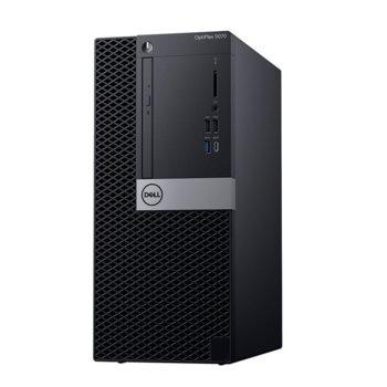Настолен компютър Dell OptiPlex 5070 MT (N007O5070MT_UBU1-14), четириядрен Coffee Lake Intel Core i3-9100 3.6/4.2 GHz, 8GB DDR4, 256GB SSD, 5x USB 3.1, Linux image