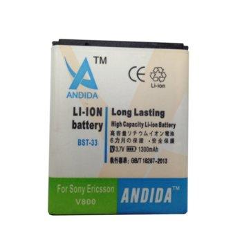 Батерия (заместител) за Sony Ericsson K800 /BST-33, 1300mAh/3.7V image