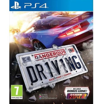 Dangerous Driving (PS4) product