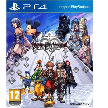 Игра за конзола Kingdom Hearts HD 2.8 Final Chapter Prologue, за PS4 image