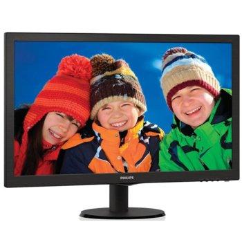 """Монитор 27"""" (68.58 cm) Philips 273V5LHSB, FULL HD LED, 5ms, 300cd/m2, 10 000 000:1, HDMI (HDCP), 2г. image"""