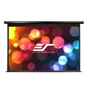 Elite Screens VMAX110UWH2 product