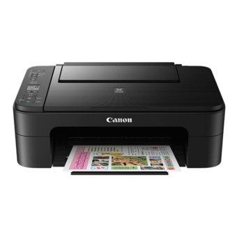 Мултифункционално мастиленоструйно устройство Canon PIXMA TS3150, цветен принтер/копир/скенер, 4800x1200dpi, 17 стр/мин, Wi-Fi, USB, A4 image