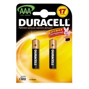 Батерии алкални Duracell Basic AAA, 1.5V, 2 бр. product