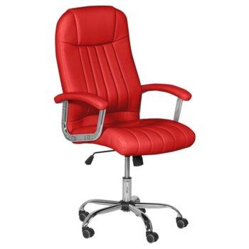 Директорски стол Carmen 6181, червен image