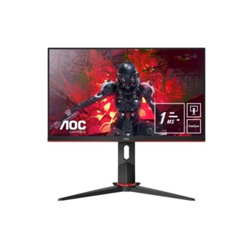 "Монитор AOC 24G2U5, 23.8"" (60.45 cm) IPS панел, Full HD, 75Hz, 1ms, 250cd/m2, 80000000:1, HDMI, Display Port, speakers, AMD Free-Sync, Pivot, USB HUB image"