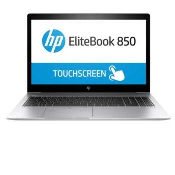 HP EliteBook 850 G5 2FH28AV_99908169 product