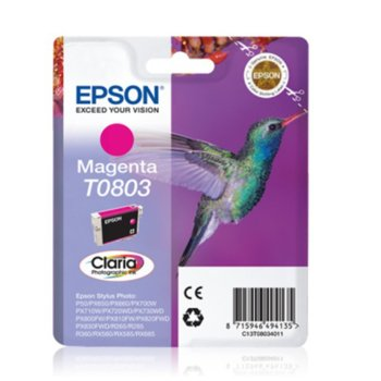 ГЛАВА ЗА EPSON STYLUS PHOTO R 265/R285/R360/RX560 product