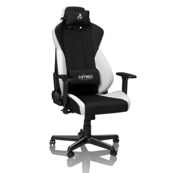 Nitro Concepts S300 radiant white NC-S300-BW product