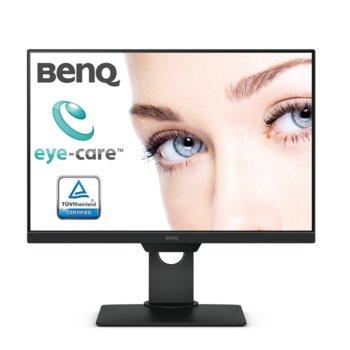 """Монитор BenQ BL2581T (9H.LHNLB.QBE), 25"""" (63.50 cm) IPS панел, Full HD, 5ms, 20 000 000:1, DisplayPort, HDMI, DVI, VGA image"""