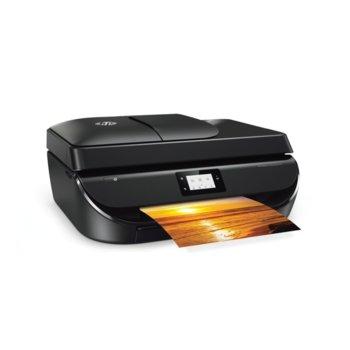 Мултифункционално мастиленоструйно устройство HP DeskJet Ink Advantage 5275, цветен, принтер/копир/скенер/факс, 1200 x 1200, 10 стр/мин, Wi-Fi, A4 image