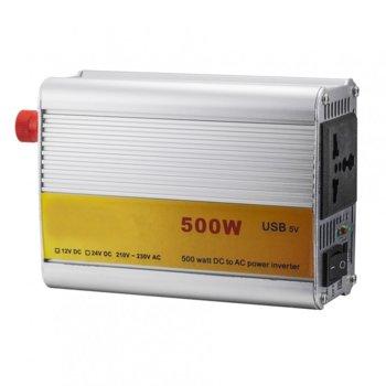 Инвертор BZ-AC500, 500W, от DC 12V към AC110 / 220V / 10A-40A за кола image