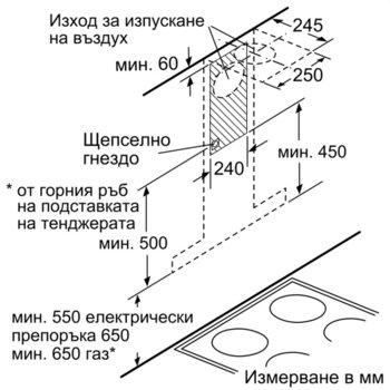ABSBOSCHDWB67CM50