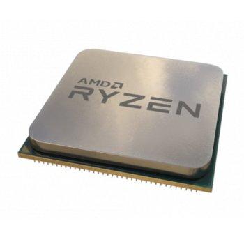 AMD Ryzen 7 2700X Tray product