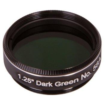 Филтър за телескоп Explore Scientific N58A, тъмнозелен филтър, 1.25mm диаметър на цилиндъра, анти-рефлективен image