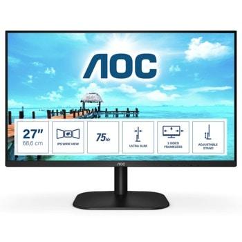 """Монитор AOC 27B2DA, 27"""" (68.58 cm) IPS панел, 75Hz, Full HD, 4ms, 20 000 000:1, 250cd/m2, HDMI, DVI, VGA image"""